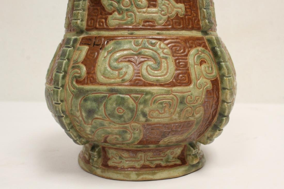 Chinese fahua style porcelain covered jar - 8