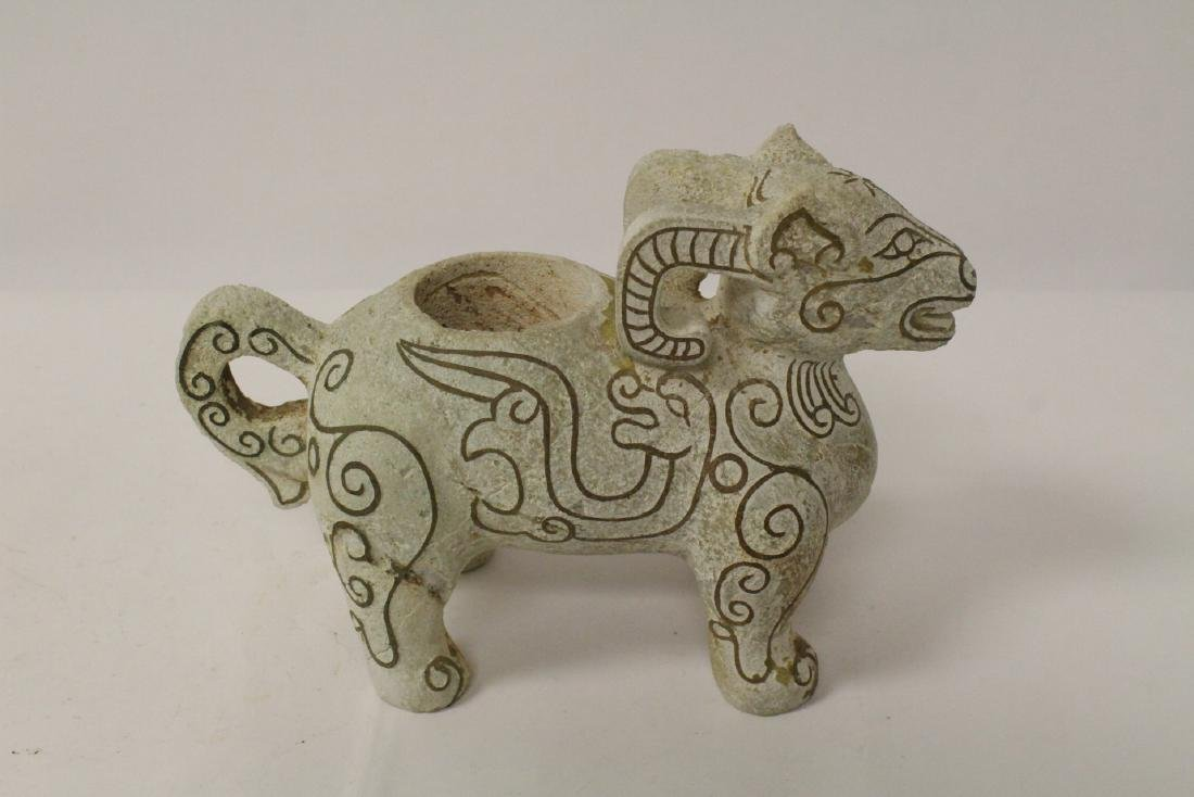 Chinese jade like stone carved ram