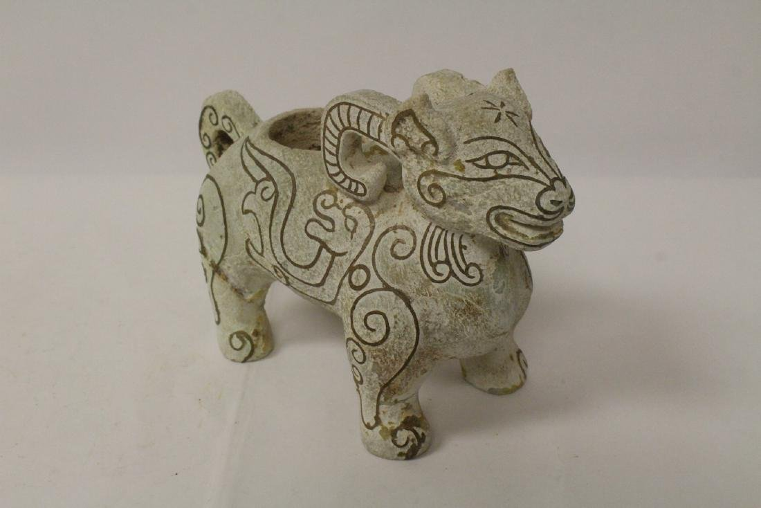 Chinese jade like stone carved ram - 2