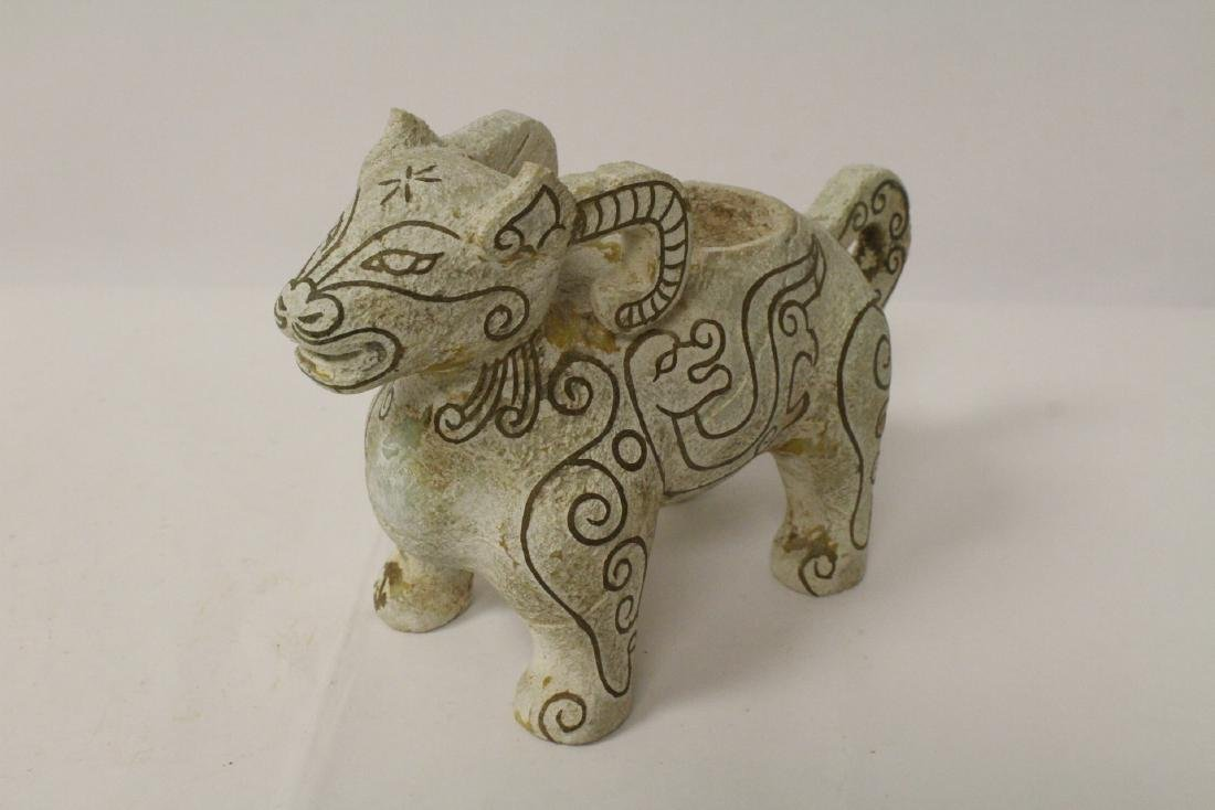 Chinese jade like stone carved ram - 4