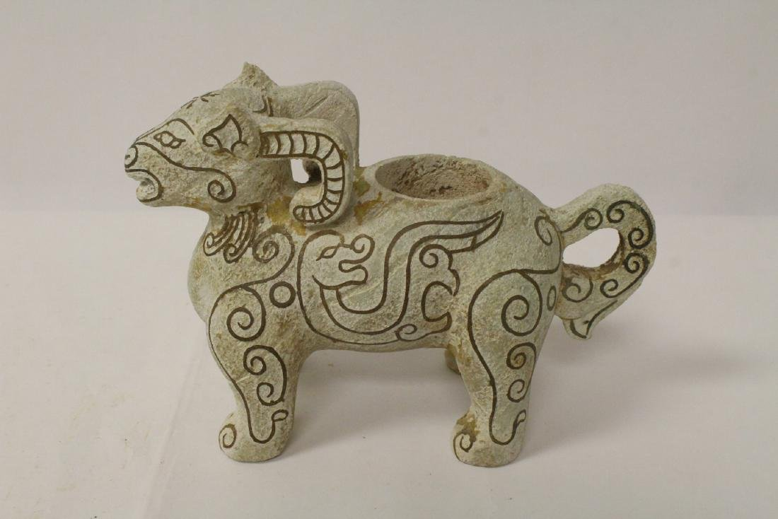 Chinese jade like stone carved ram - 5