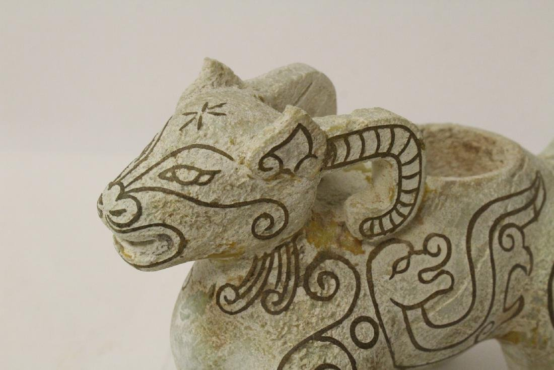 Chinese jade like stone carved ram - 7