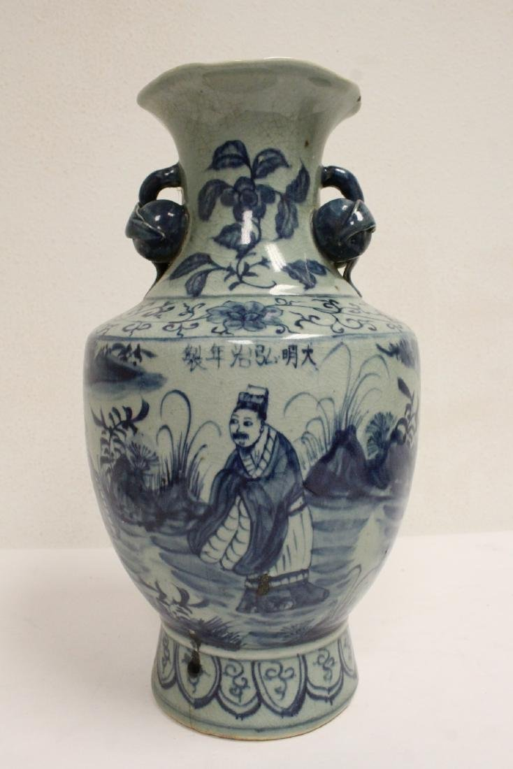 2 Chinse blue and white porcelain pieces - 8