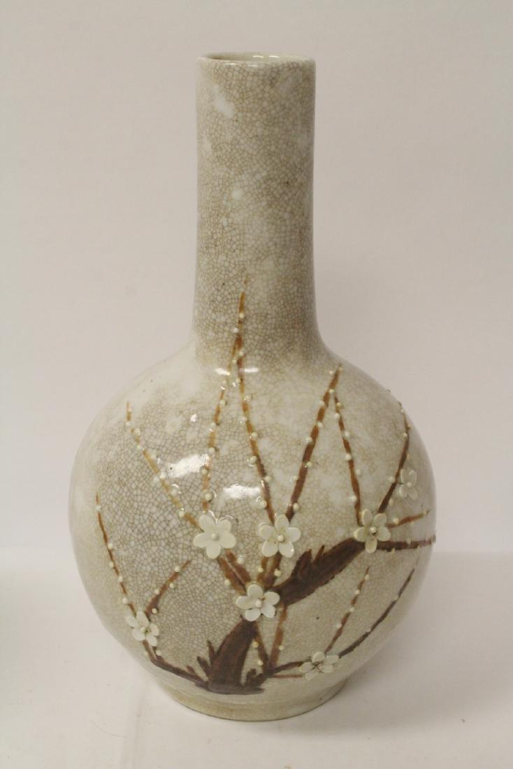 2 Chinese shoushan stone carvings & 2 porcelain vases - 2