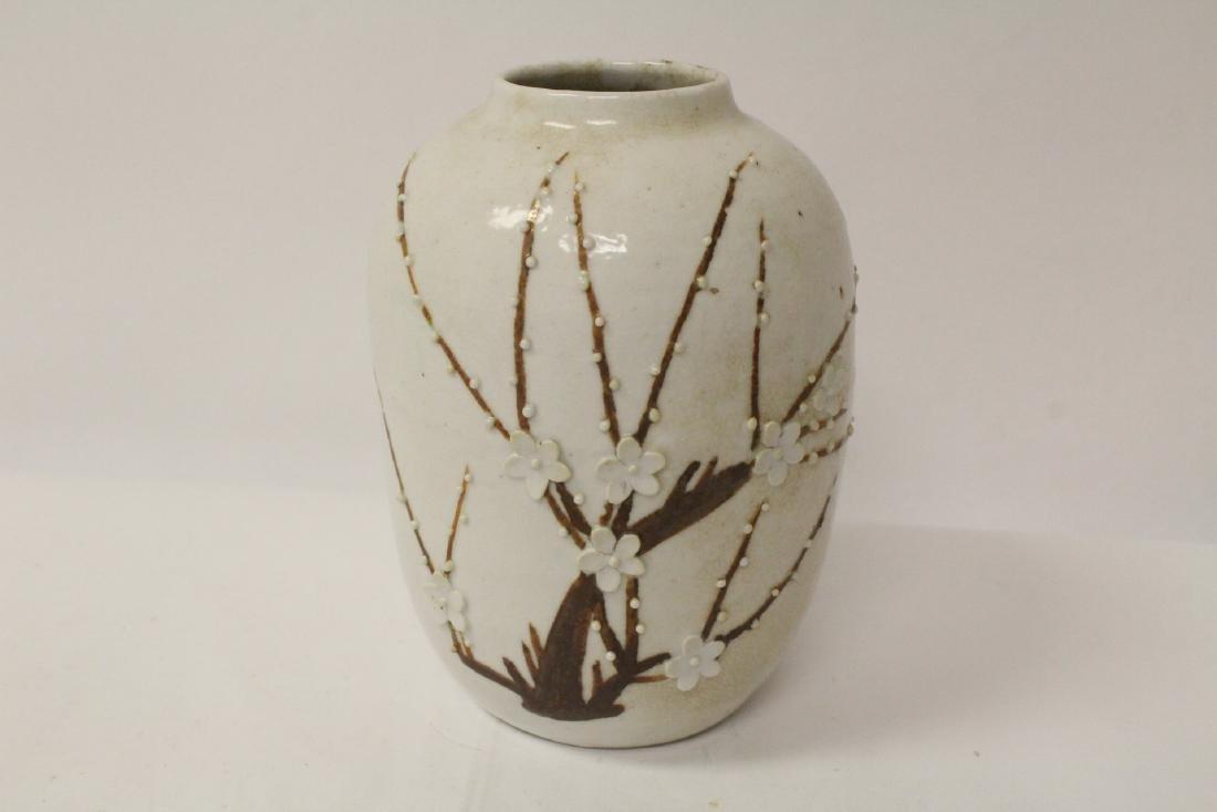 2 Chinese shoushan stone carvings & 2 porcelain vases - 4