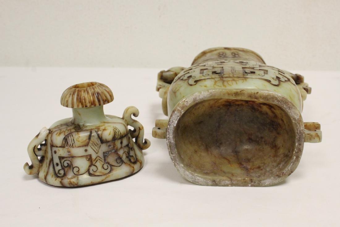 Jade carved covered vase - 10