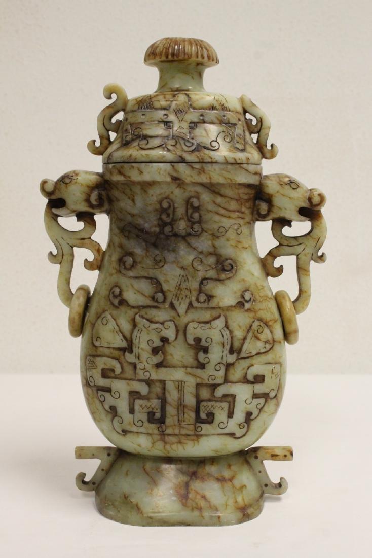 Jade carved covered vase