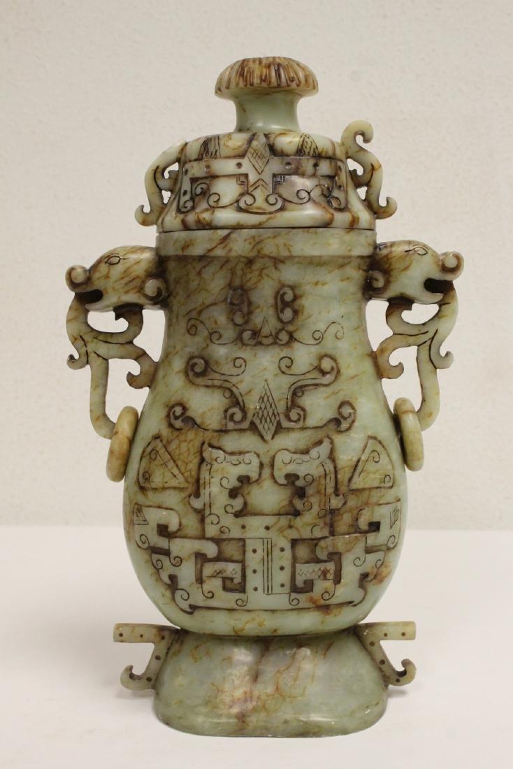 Jade carved covered vase - 3