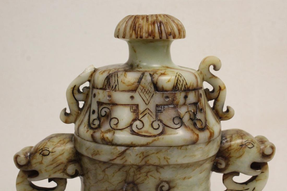 Jade carved covered vase - 4