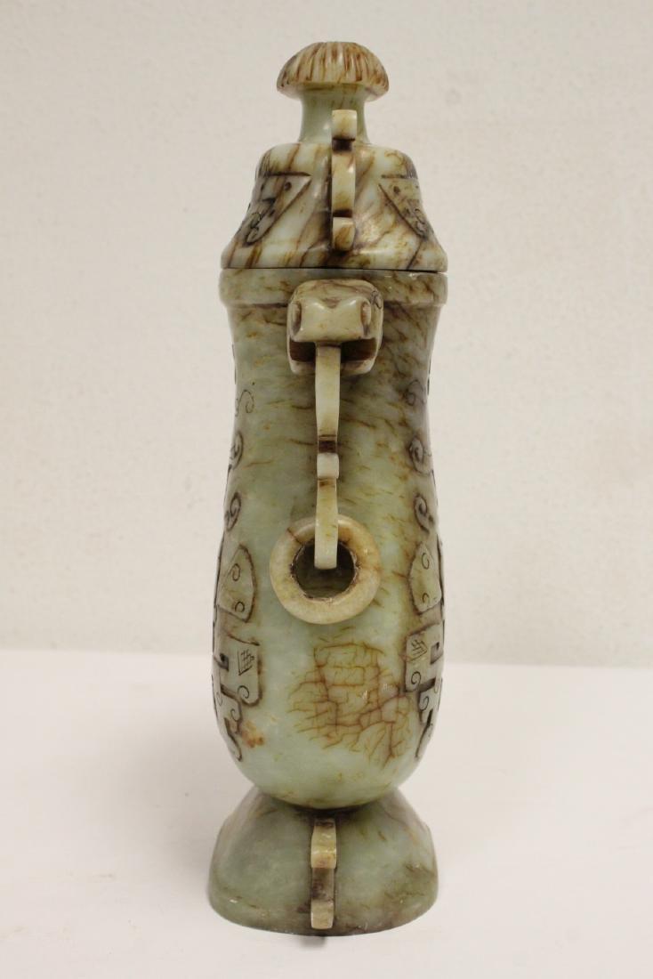 Jade carved covered vase - 5