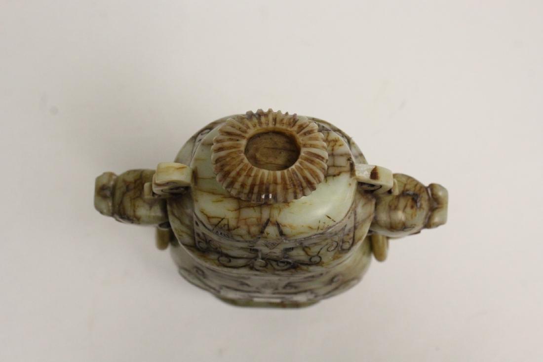 Jade carved covered vase - 6