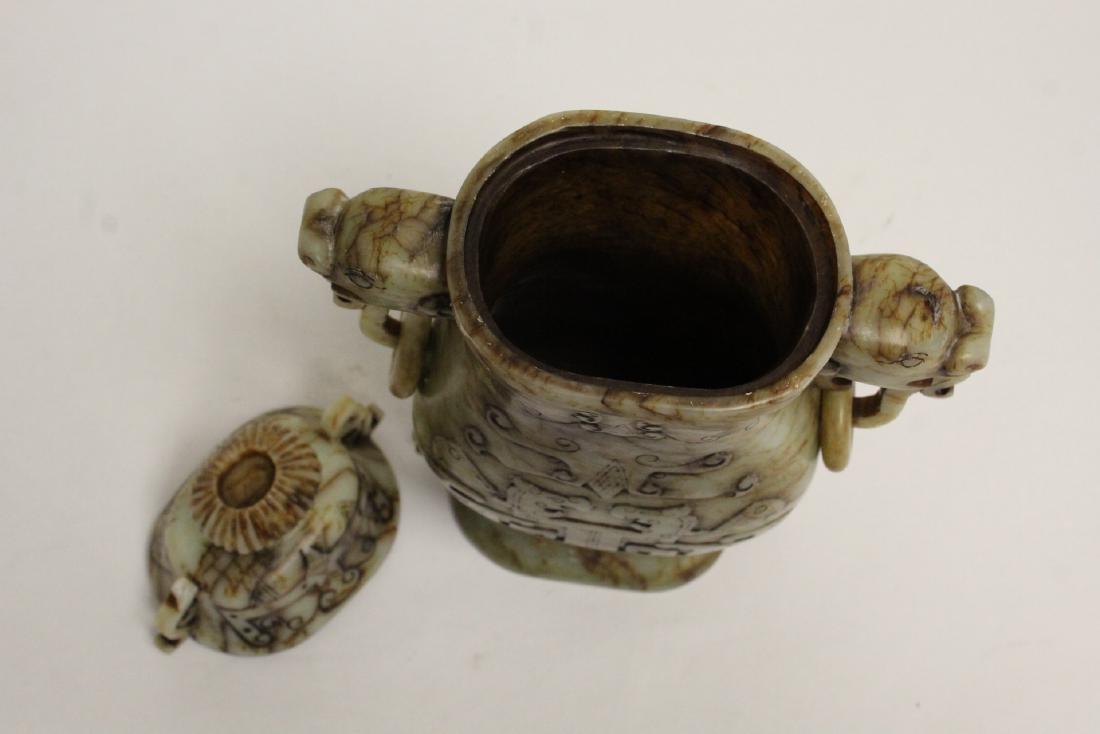 Jade carved covered vase - 7