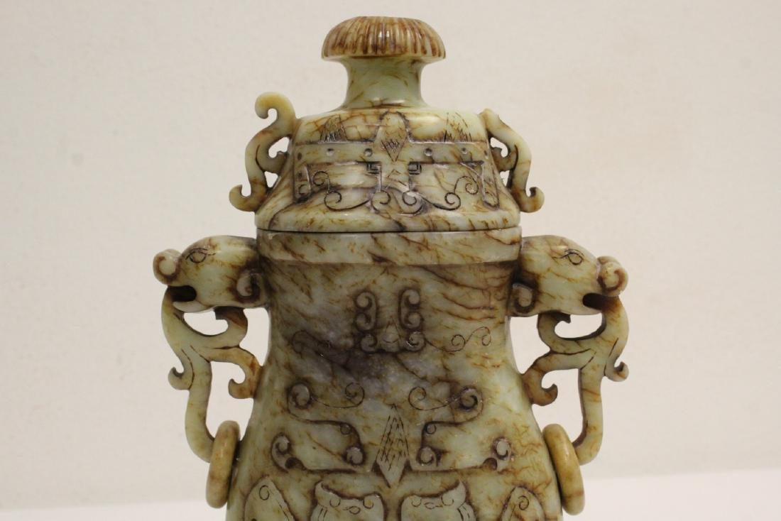 Jade carved covered vase - 8