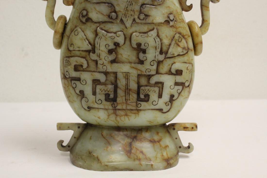Jade carved covered vase - 9
