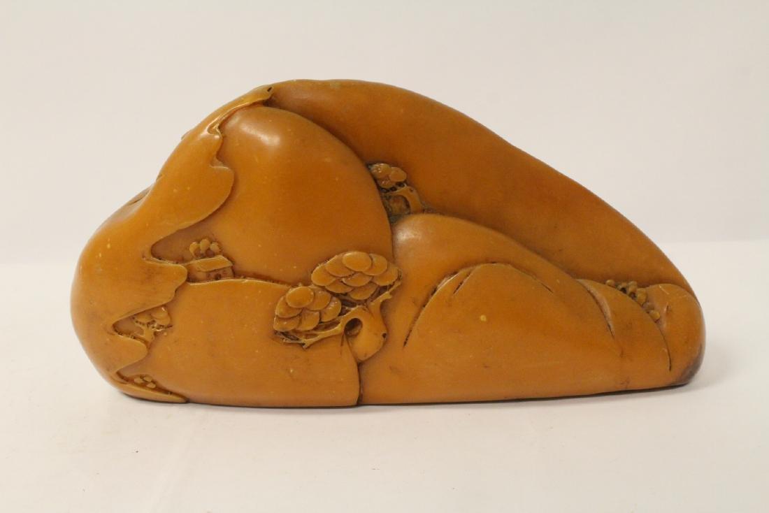 Chinese shoushan stone boulder - 8