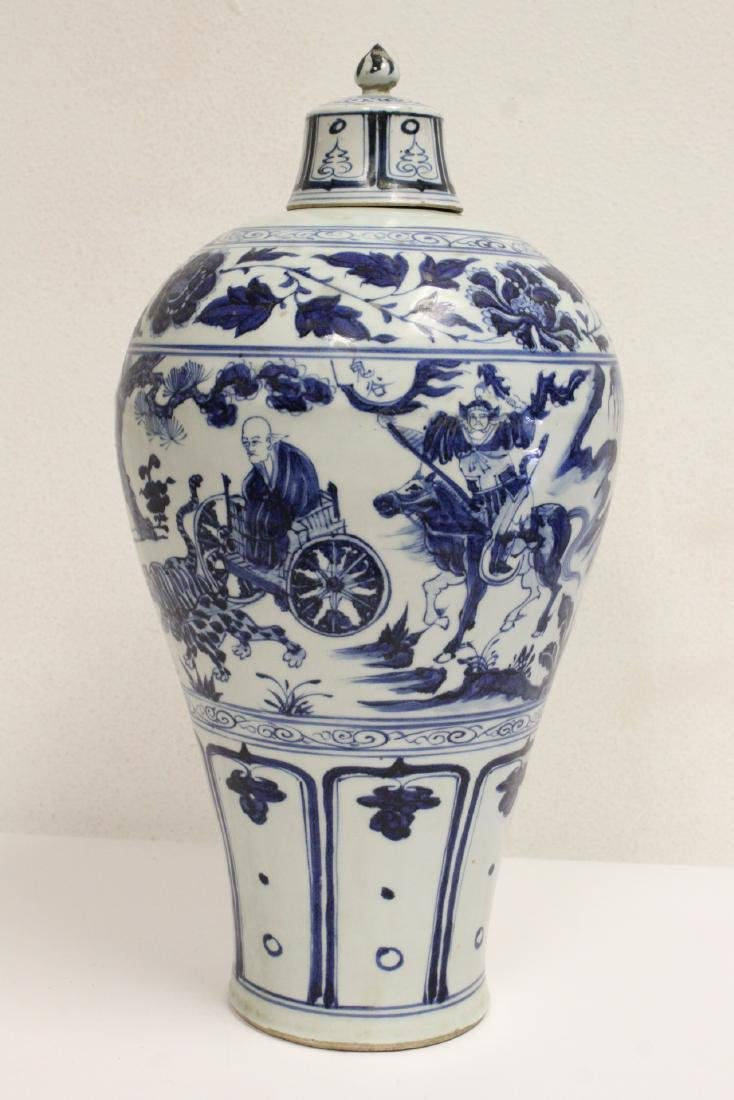 Chinese blue and white covered meiping