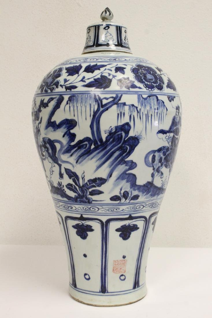 Chinese blue and white covered meiping - 2
