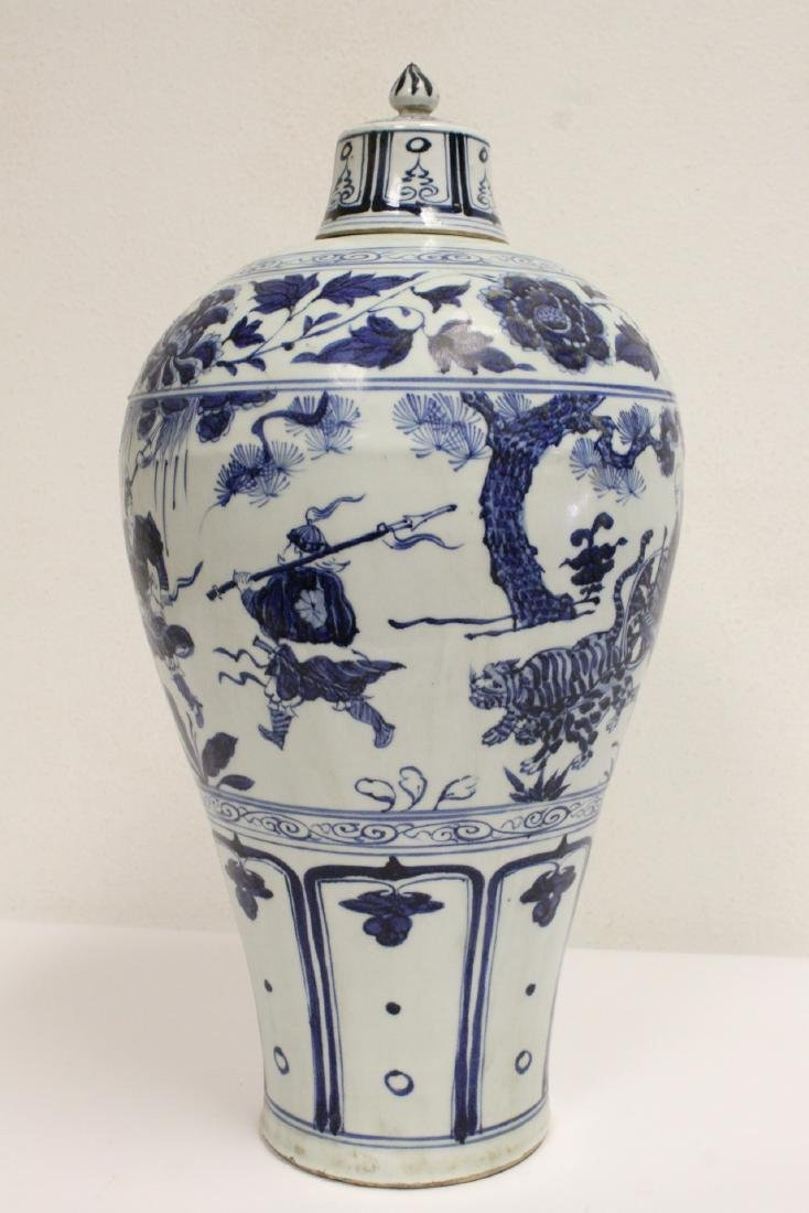 Chinese blue and white covered meiping - 5