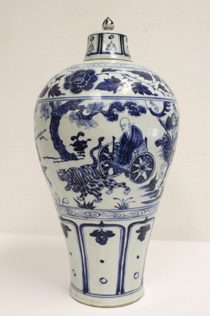 Chinese blue and white covered meiping - 6