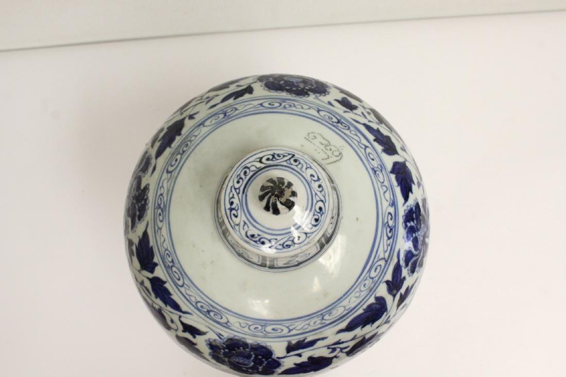 Chinese blue and white covered meiping - 7