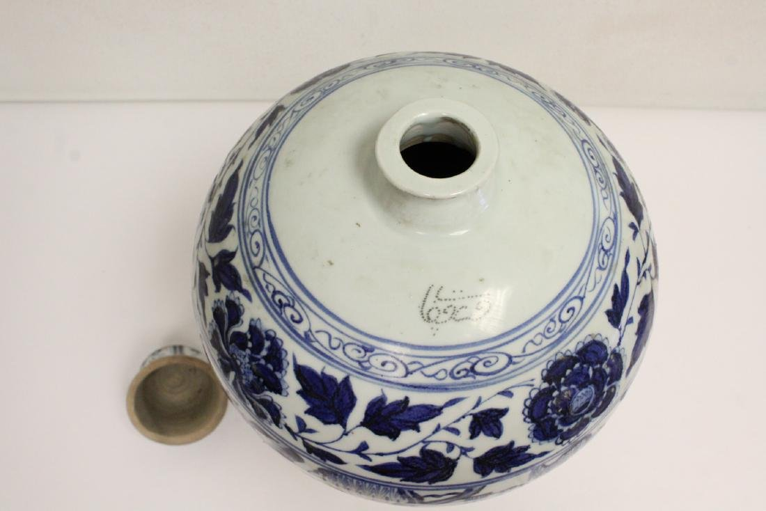 Chinese blue and white covered meiping - 8