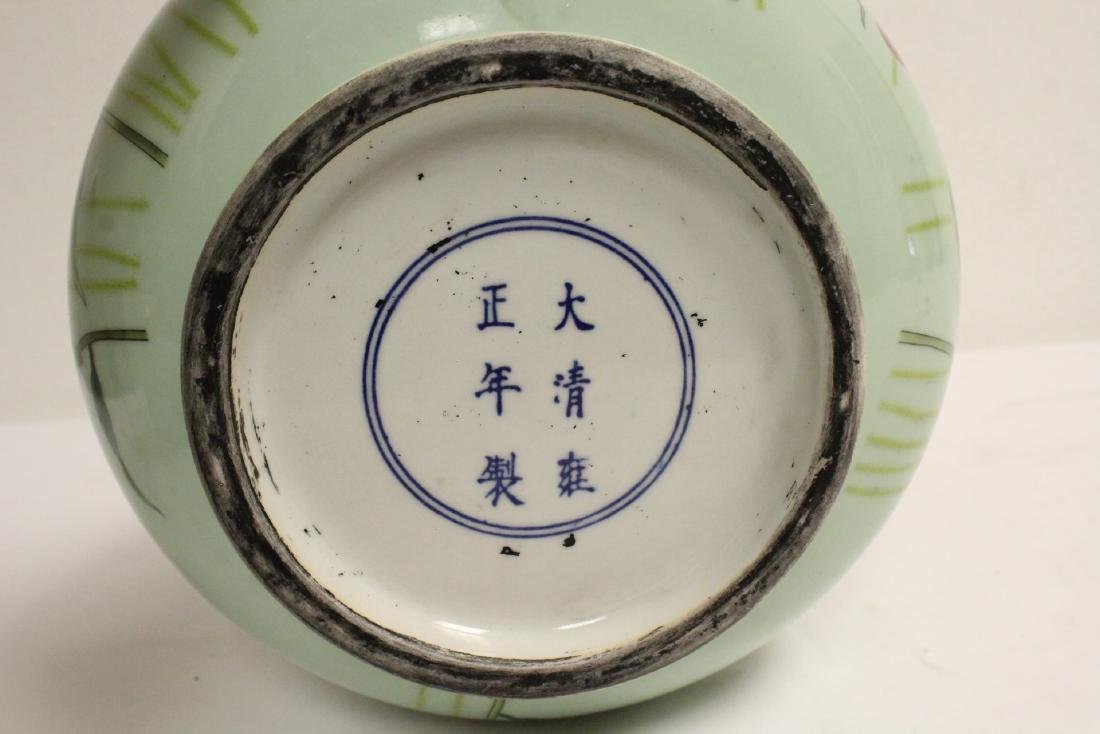 Chinese green background famille rose porcelain jar - 10