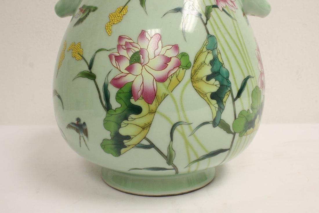 Chinese green background famille rose porcelain jar - 7
