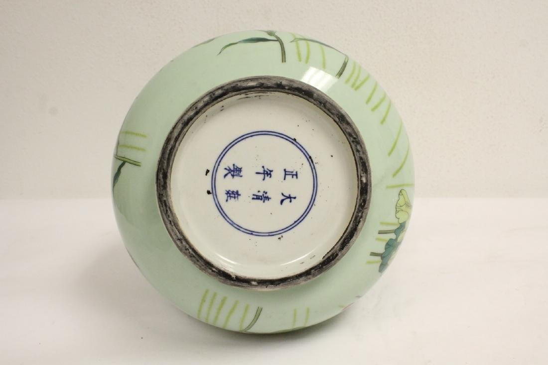 Chinese green background famille rose porcelain jar - 9