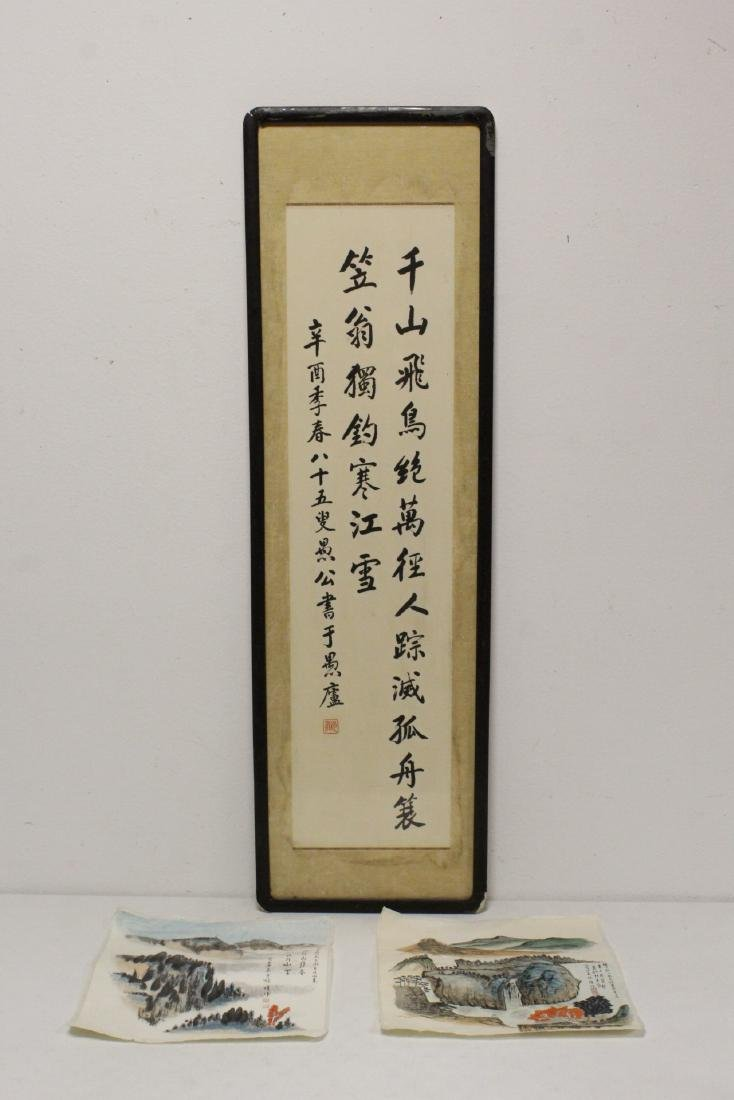Chinese framed calligraphy and 2 w/c panels