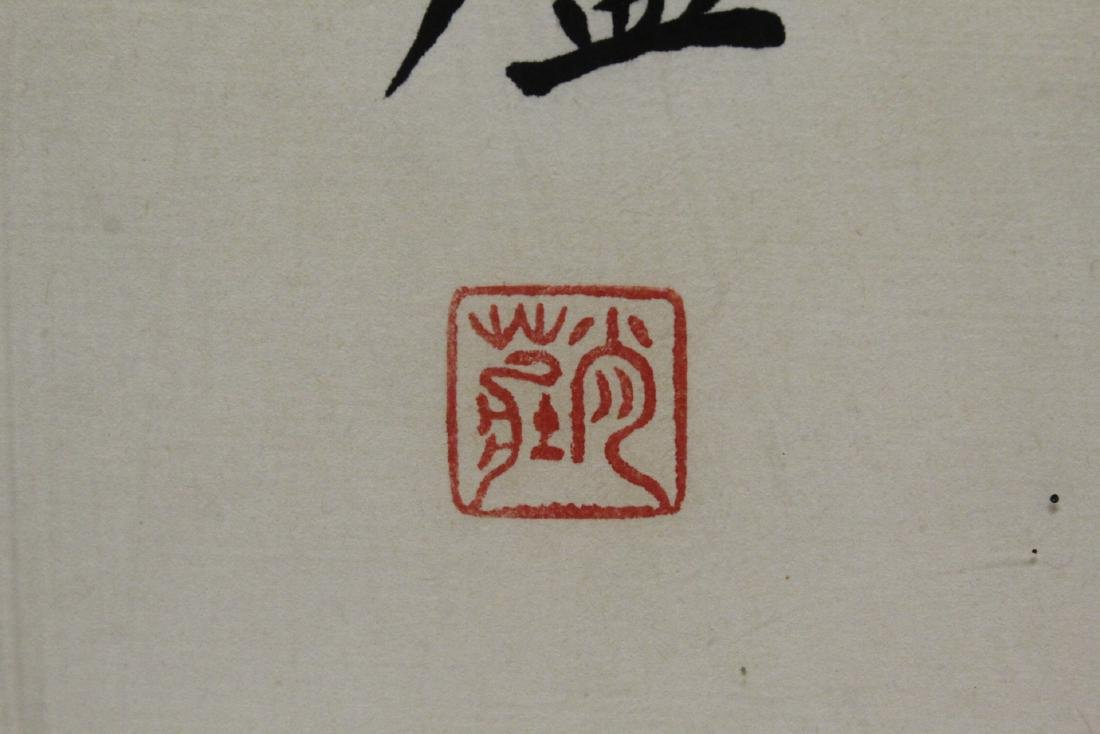 Chinese framed calligraphy and 2 w/c panels - 6