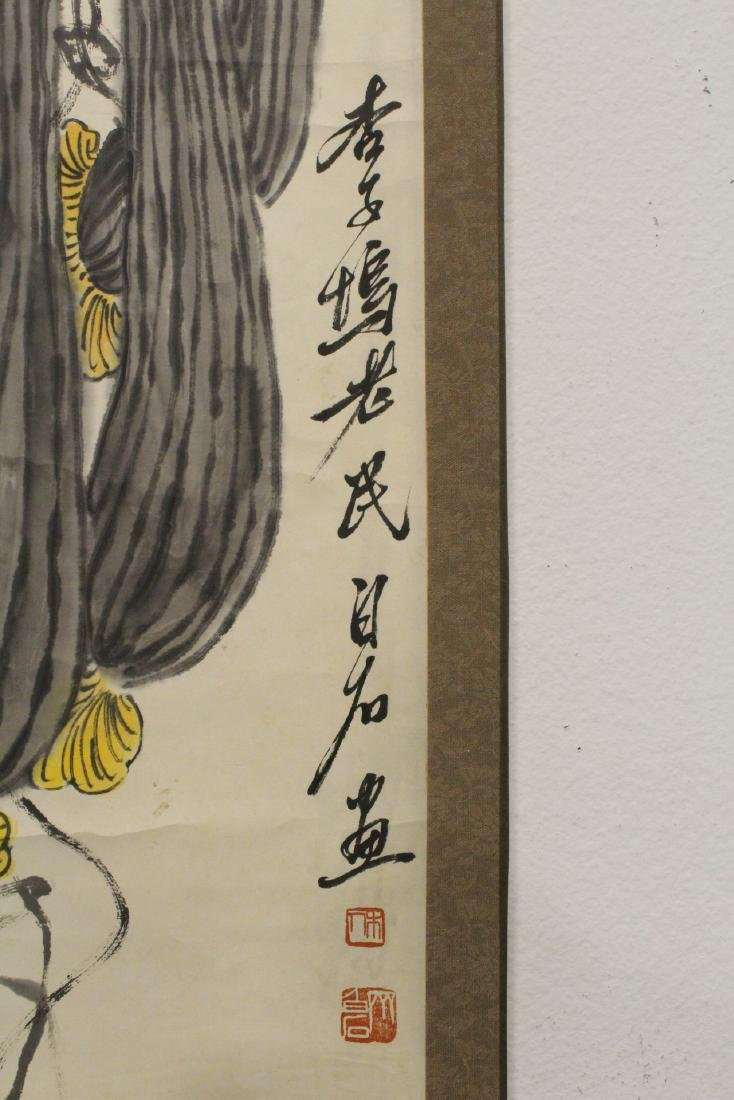 Chinese watercolor scroll depicting melon - 6
