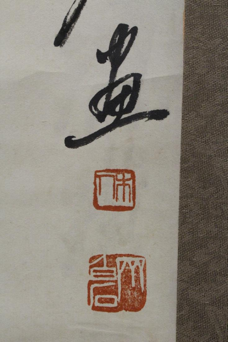 Chinese watercolor scroll depicting melon - 7