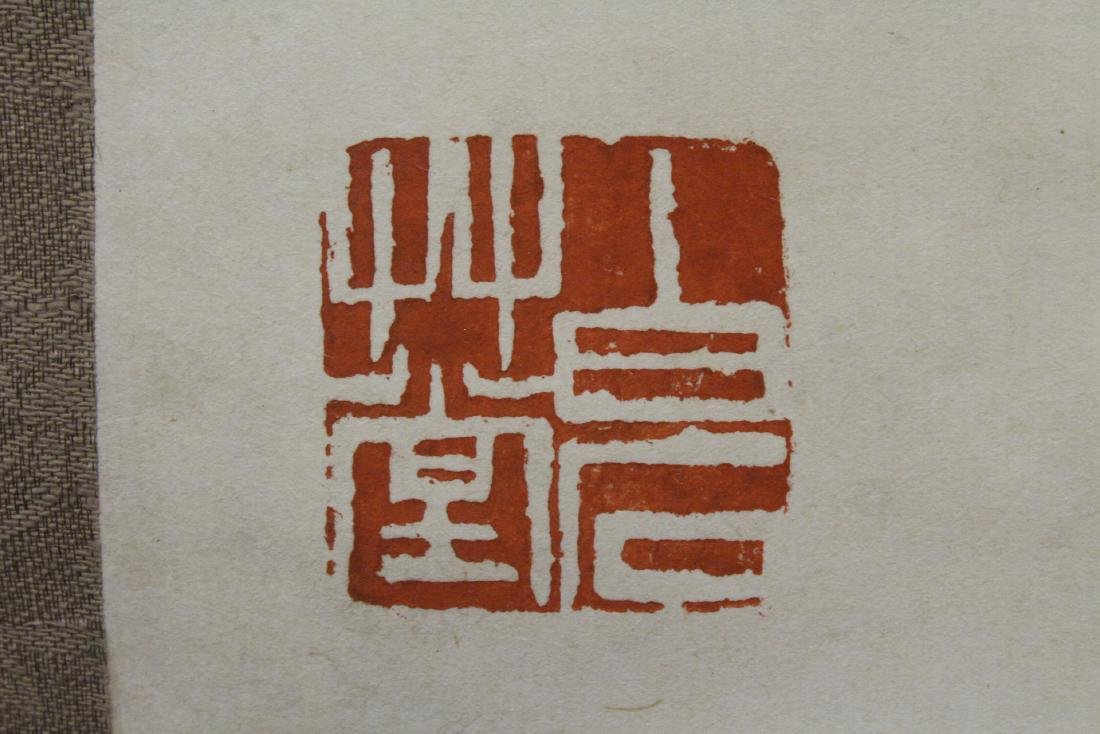 Chinese watercolor scroll depicting melon - 8