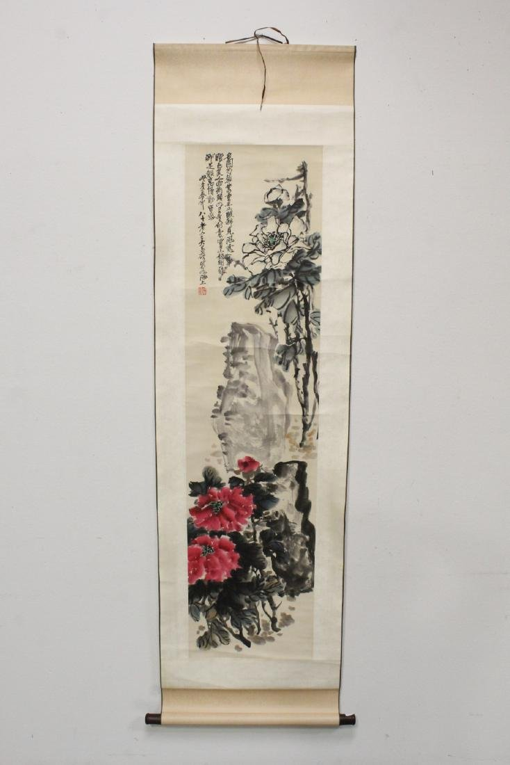 Chinese watercolor scroll depicting flowers - 2