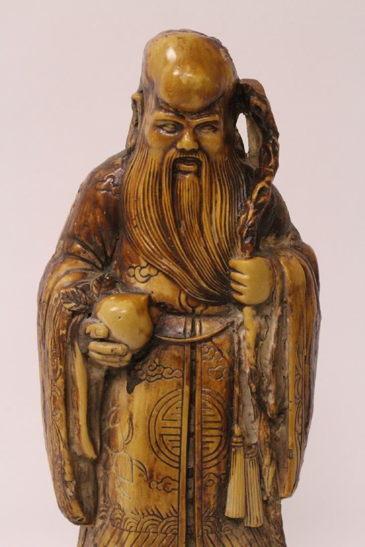 Chinese vintage carved porcelain(?) figure - 10