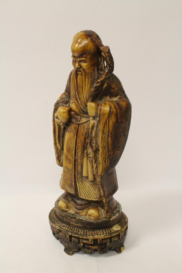 Chinese vintage carved porcelain(?) figure - 3
