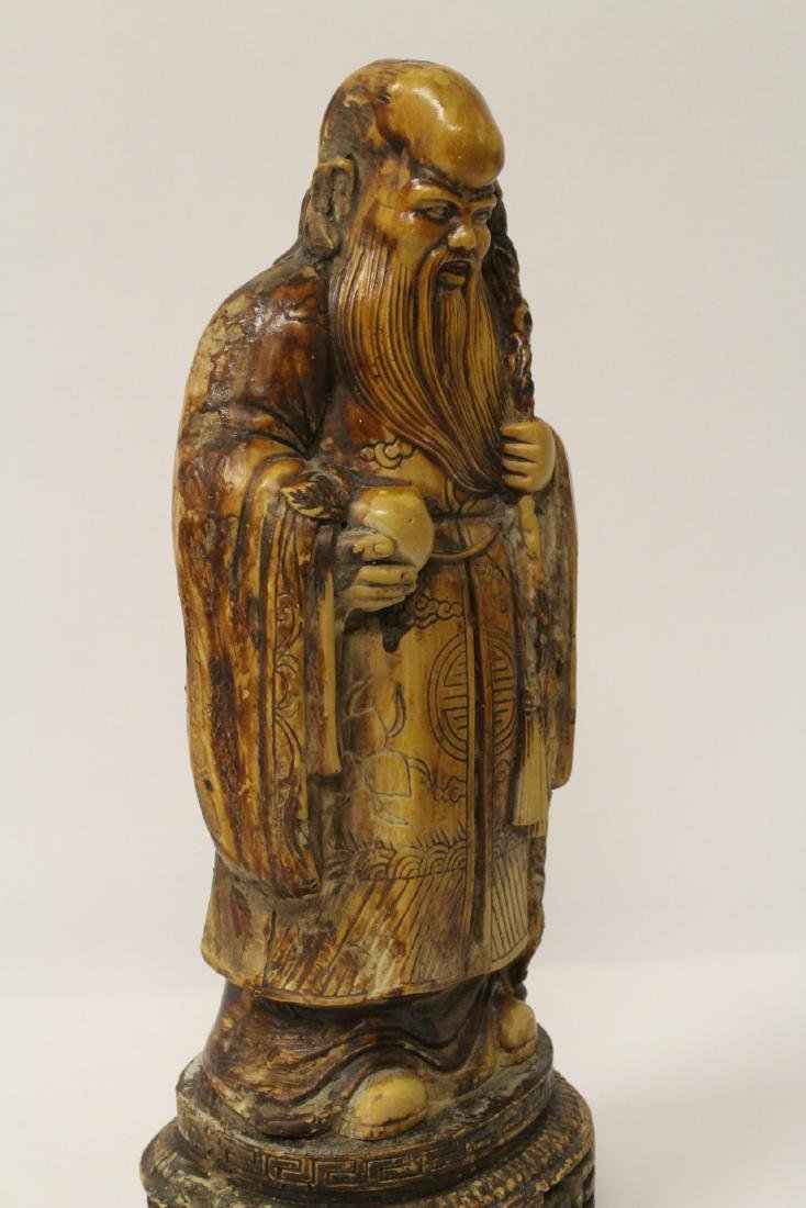 Chinese vintage carved porcelain(?) figure - 7