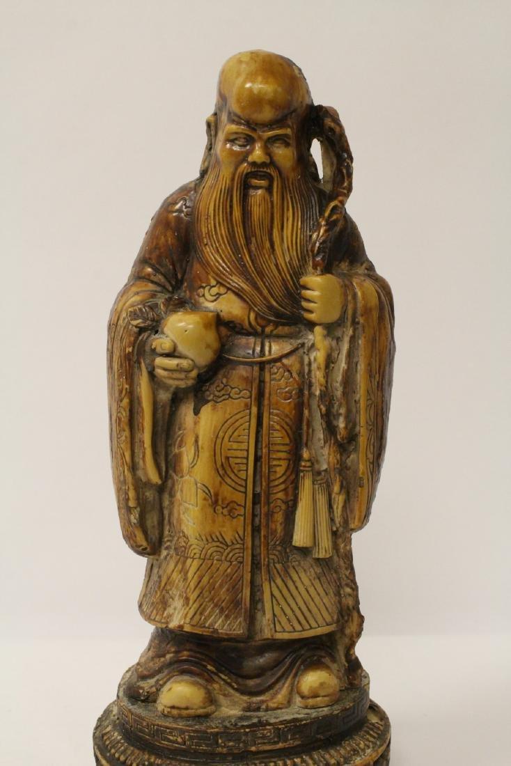Chinese vintage carved porcelain(?) figure - 8
