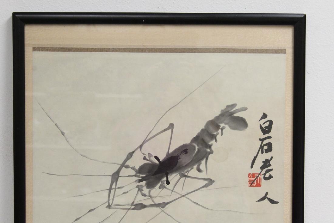 "Framed watercolor ""shrimp"" - 2"