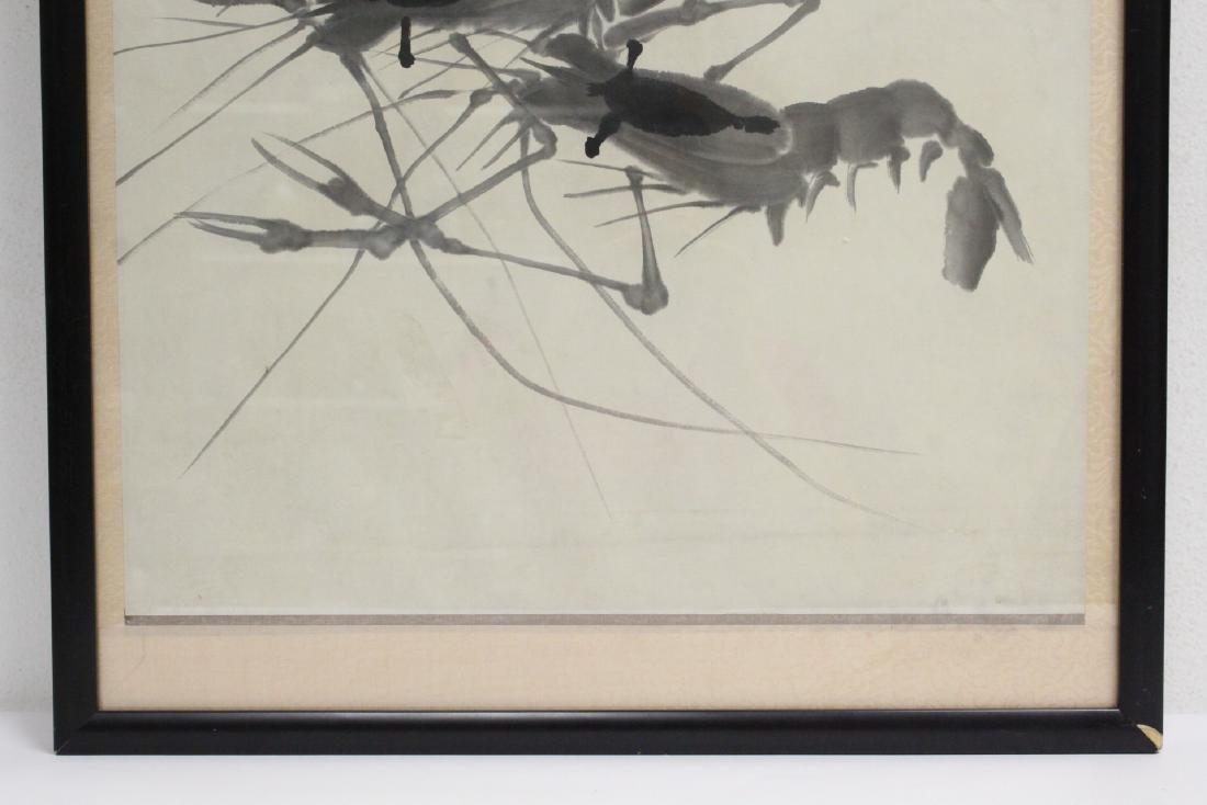 "Framed watercolor ""shrimp"" - 4"