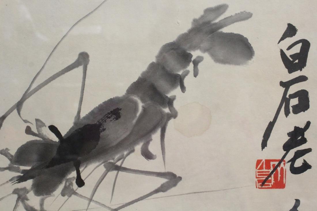 "Framed watercolor ""shrimp"" - 5"