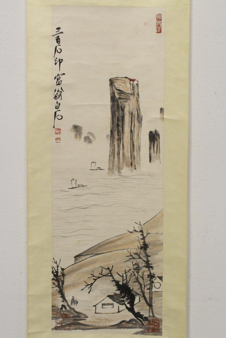 "Chinese watercolor scroll ""river scene"""