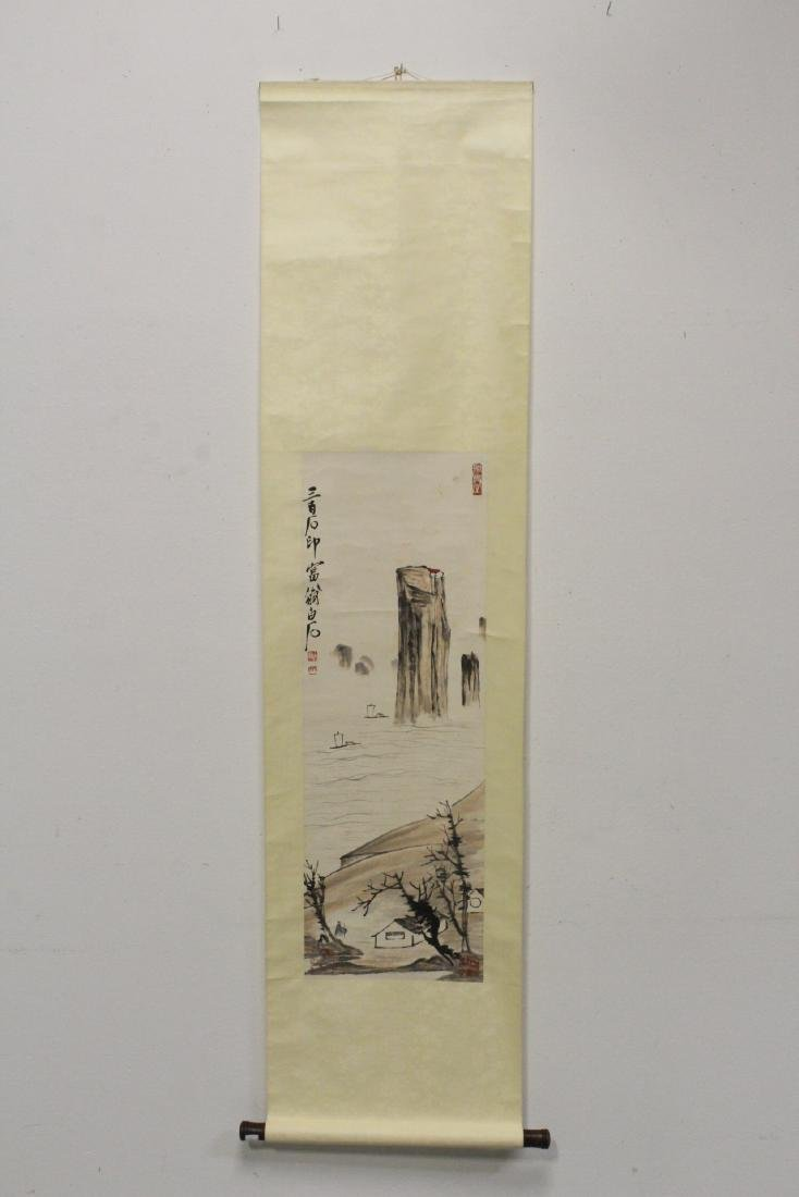 "Chinese watercolor scroll ""river scene"" - 2"