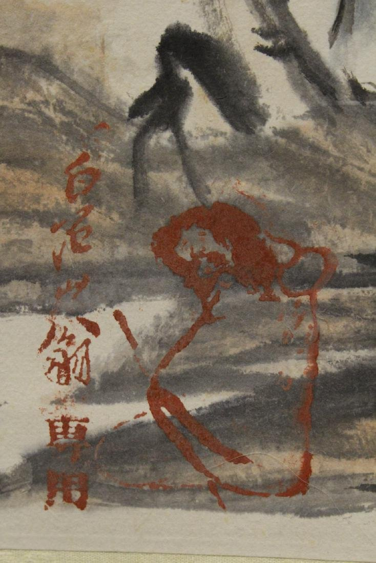 "Chinese watercolor scroll ""river scene"" - 8"