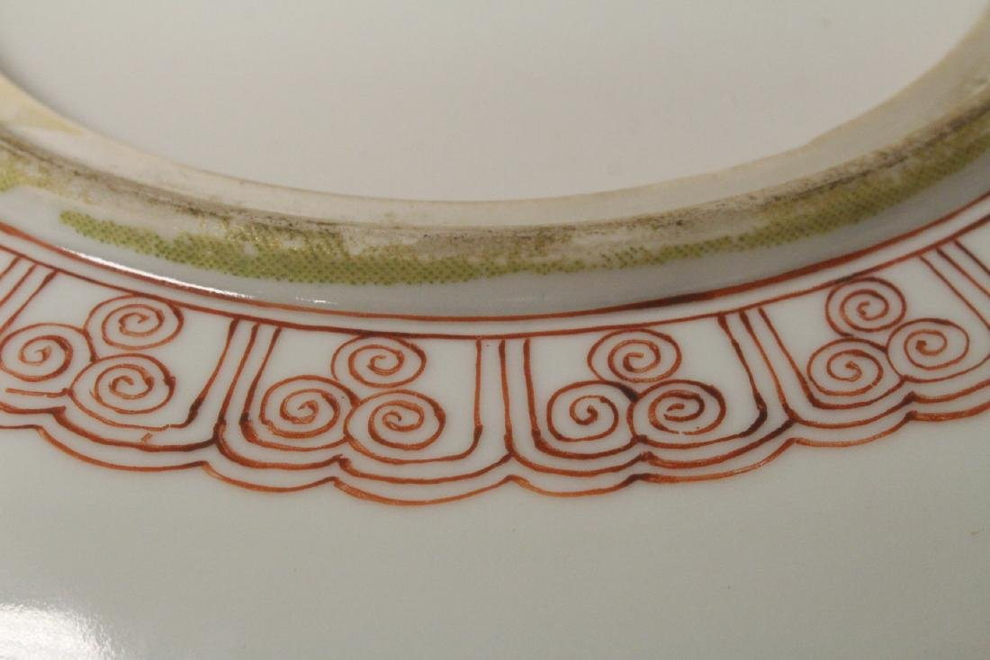 A fine Chinese famille rose porcelain plate - 11