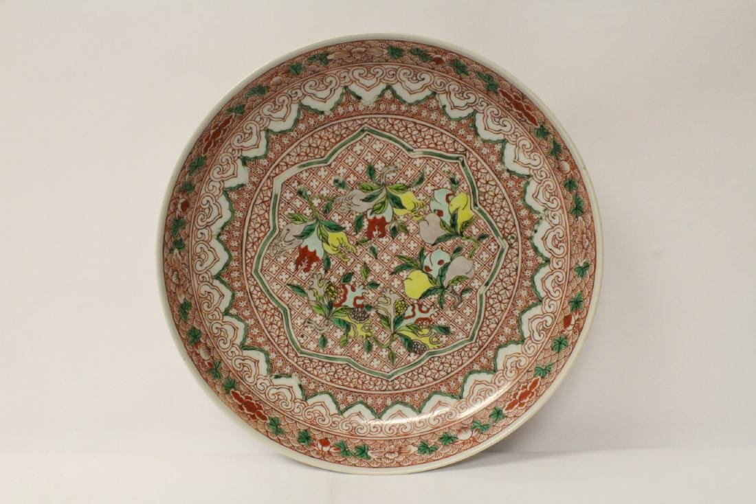 A fine Chinese famille rose porcelain plate