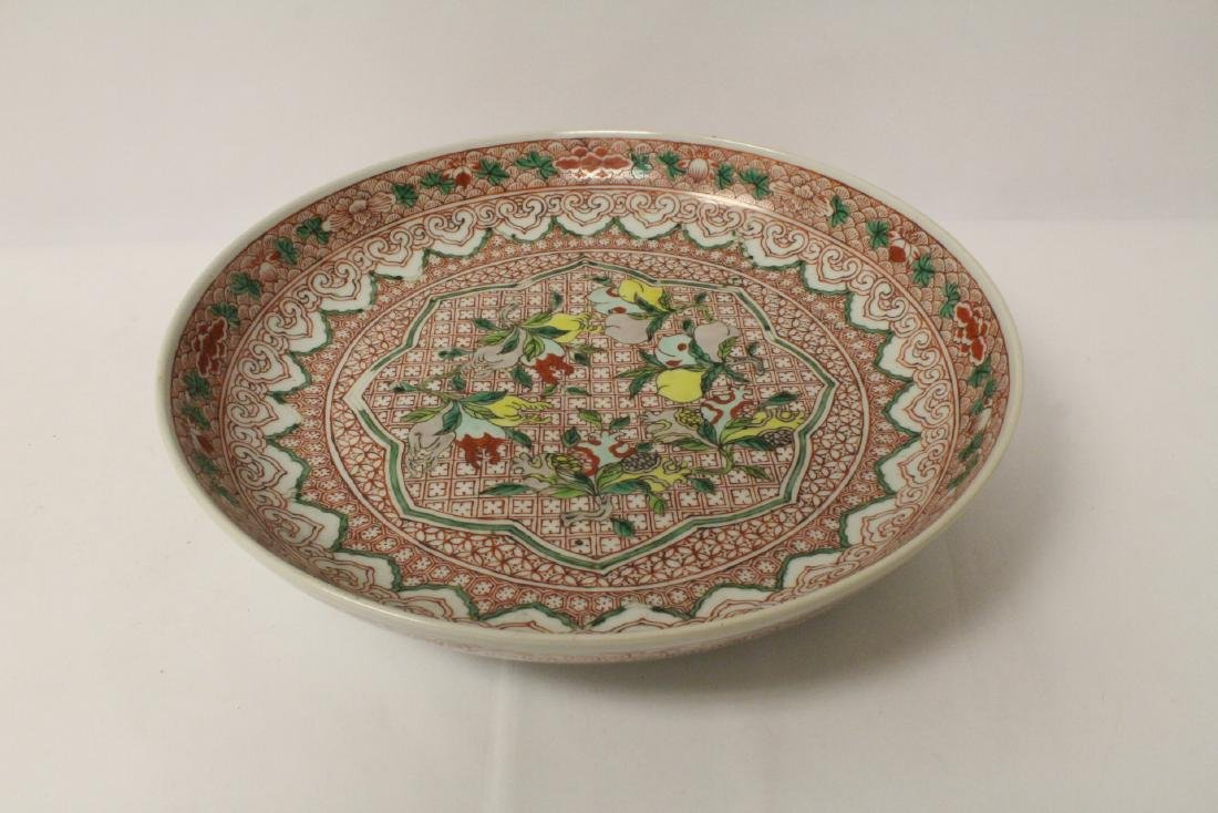 A fine Chinese famille rose porcelain plate - 5