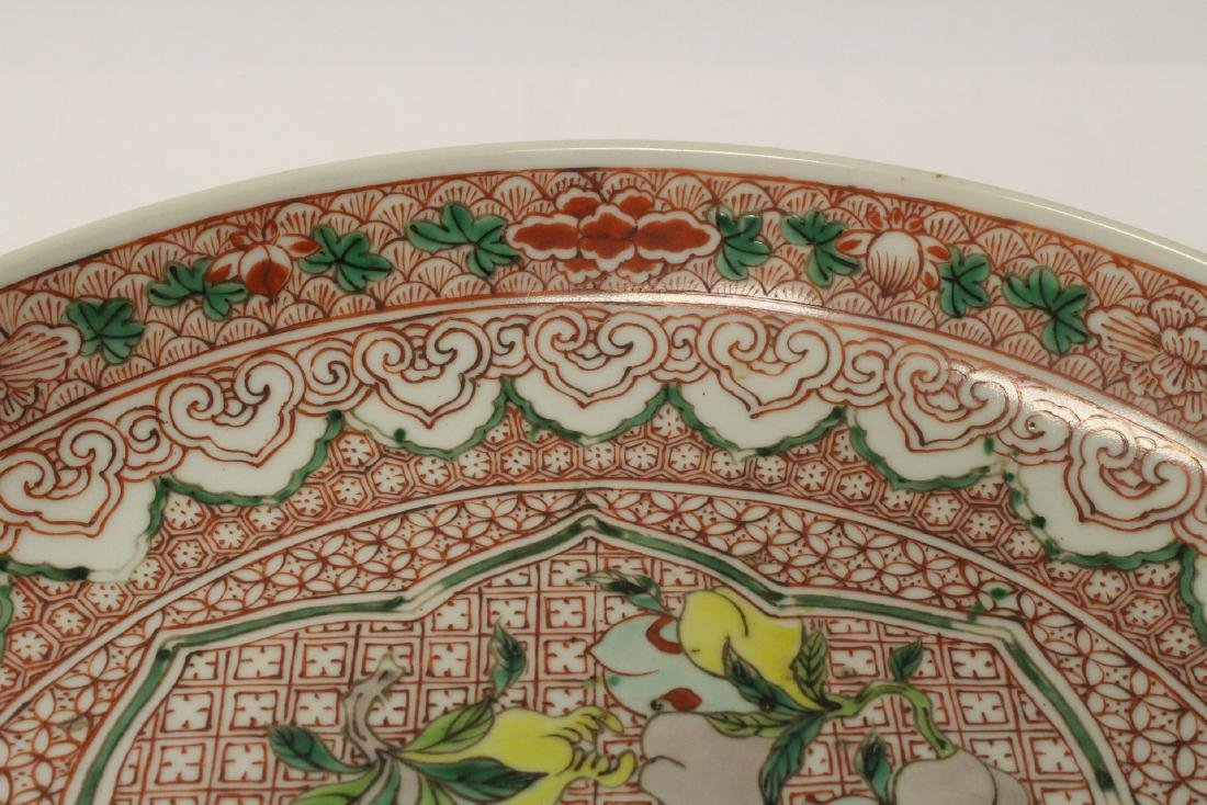 A fine Chinese famille rose porcelain plate - 7
