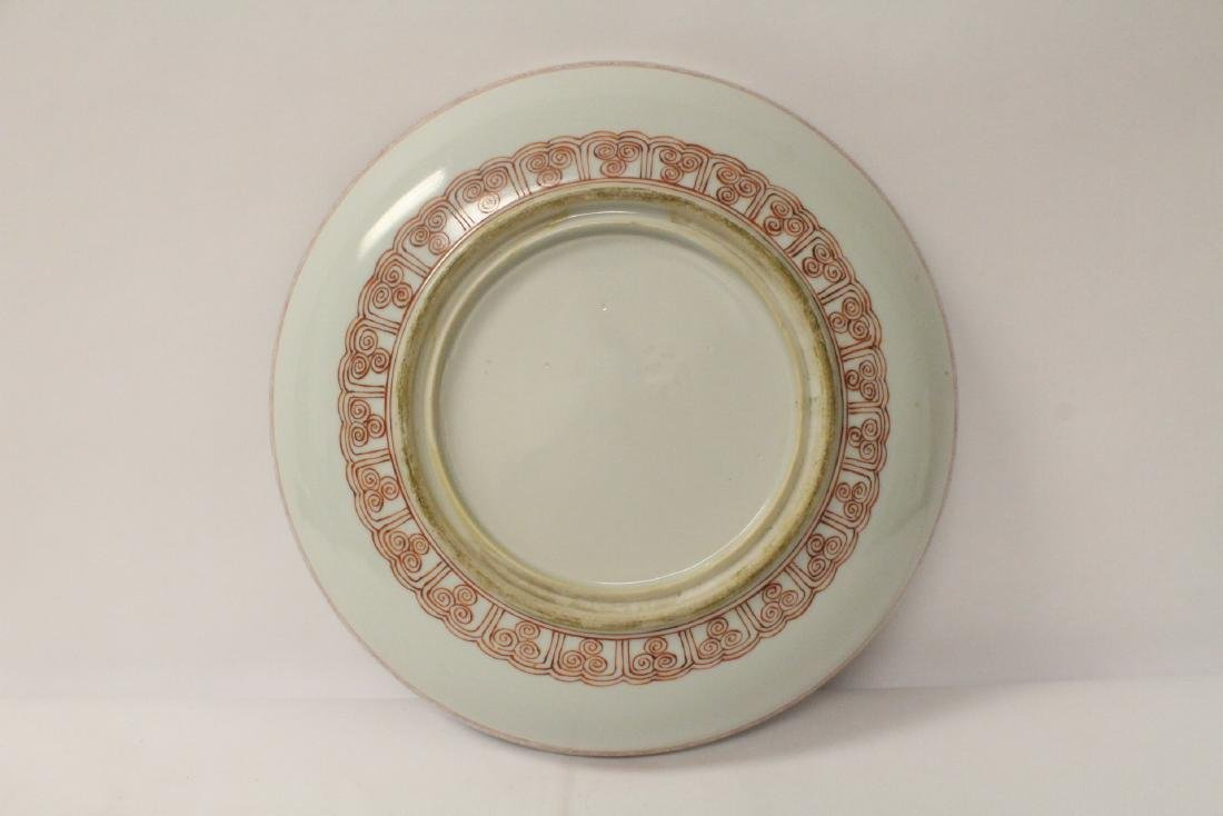 A fine Chinese famille rose porcelain plate - 8