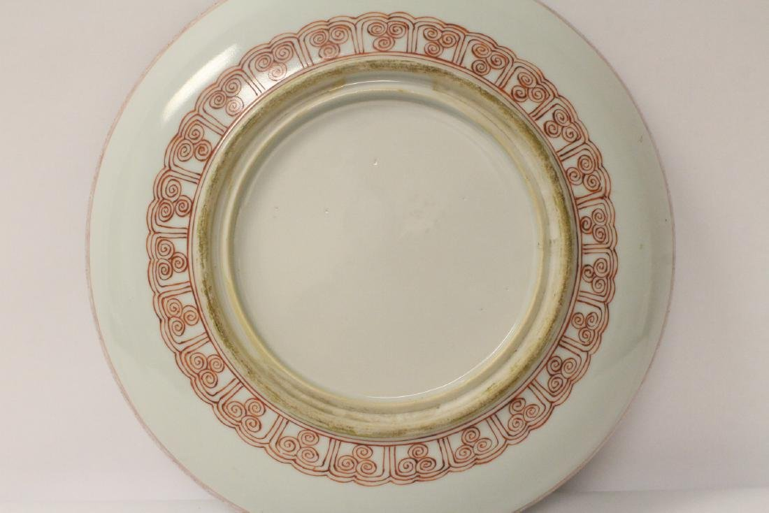 A fine Chinese famille rose porcelain plate - 9